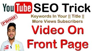 YouTube Title SEO | YouTube Front Page | For YouTuber | Get More | Views | Subscriber |Trick | Hindi