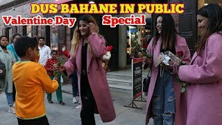 Dus Bahane 2.0 Dance in Public | Valentine's Day Special | Reaction | Baaghi 3 | Tiger S,Shraddha K