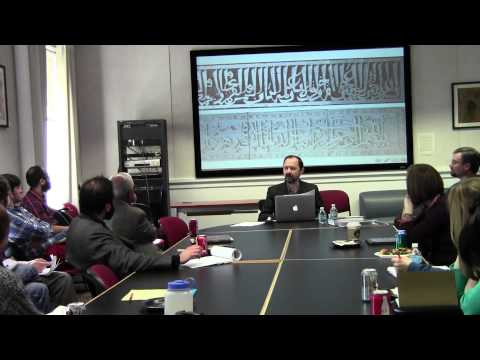 Persian Calligraphy on Indian Inscriptions - Part 1