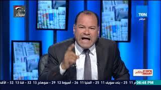 بالورقة والقلم - بشرة خير.. الديهي : خلال أربع سنوات مصر ستتحول لنمر اقتصادي