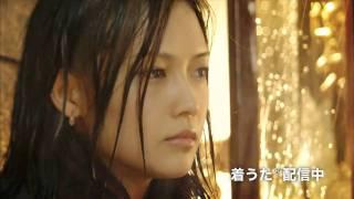 松雪泰子 - Rain -雨に抱かれて…