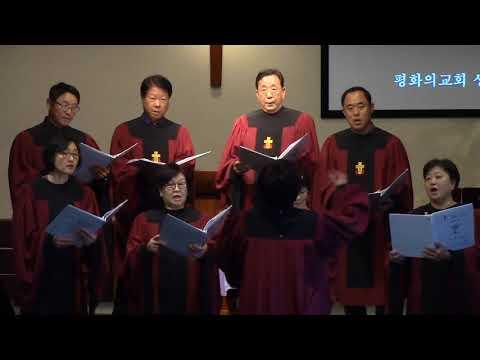 180107 주 여호와 나의 목자시니 Choir