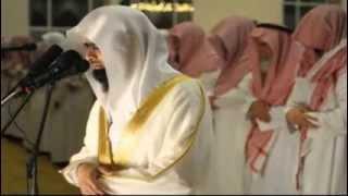 Emotional Recitation | Al-Baqara | Nasser Al-Qatami | تلاوة مؤثرة جدا من سورة البقرة | ناصر القطامي