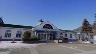 【駅前シリーズ】 JR根室本線 石勝線 新得駅 JR Nemuro Main Line & Sekishō Line Shintoku Station (2020.1)