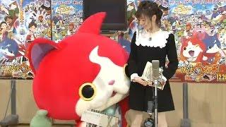 【放送事故】 AKB48 島崎遥香 ジバニャンにケツを触られキレる ぱるる 映画妖怪ウォッチ thumbnail