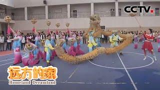 《远方的家》 20201016 最美是家乡——江西 赣鄱大地 风情万种| CCTV中文国际 - YouTube
