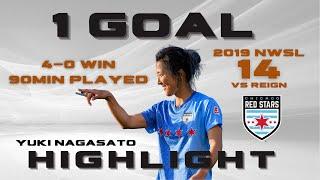 Yuki Nagasato 永里優季 2019 NWSL 14 v Reign FC