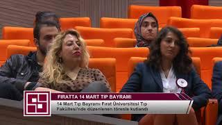14 Mart Tıp Bayramı Fırat Üniversitesinde Kutlandı