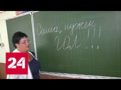 Александр Головин. Путь к успеху - Россия 24
