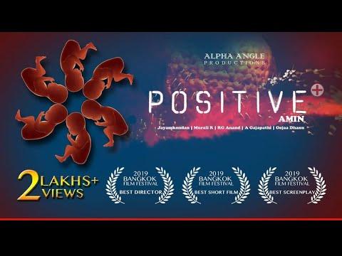 POSITIVE   AWARD WINNING SHORT FILM   Bangkok International Film Festival   WIth English Subtitle