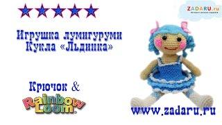 Игрушка Кукла