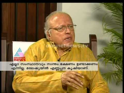 Interview with M.S. Swaminathan