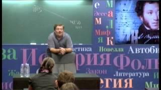 «Евгений Онегин», как неоконченный роман. Открытый урок с Дмитрием Быковым