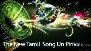 New Tamil Song Un Pirivu Promo