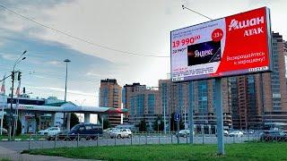 65 билбордов в Казани, Р10