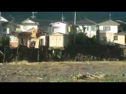 Япония после тайфуна