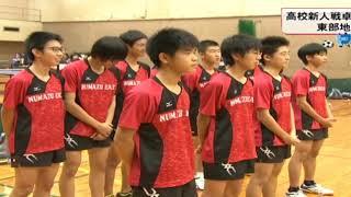 2017高校卓球新人戦 静岡県東部地区予選 男子
