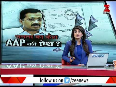 Arvind Kejriwal exposed!