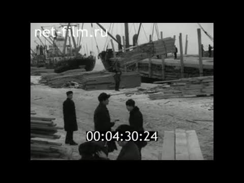 1965г. Архангельск.  Соломбальский комбинат