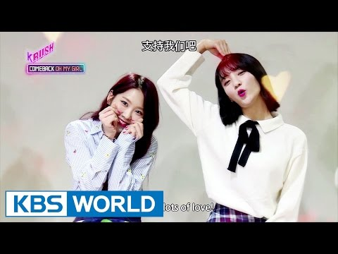 OH MY GIRL comes back! [KBS World Idol Show K-RUSH / 2017.04.14]