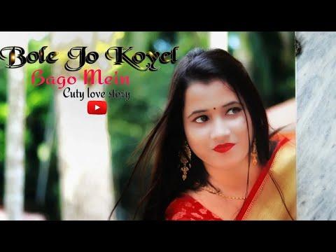 bole-jo-koyal-bago-mein-yaad-piya-ki-aane-lagi-|cute-love-story|-chudi-jo-khankiory-||-#kissibabs-||