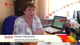 Кировчане на форуме Наставник
