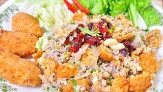 [thai Food] Deep Fried Rice With Fermented Pork  (khao Thod Nham Sod)