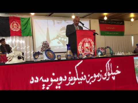 afghanistan independence day, Denmark Aarhus city, Shah Mahmud Mahmud،