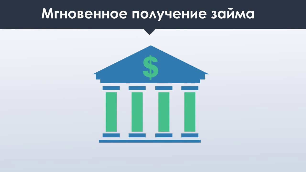 вексельный способ коммерческого кредита