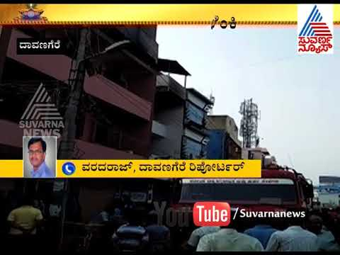 Major Fire Accident in Davanagere Pharmacy | Suvarna News