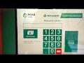 Видео инструкция по оплате через терминалы ПСКБ банка БЕЗ КОМИССИИ!