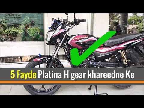 Platina H gear | 5 Reasons to buy
