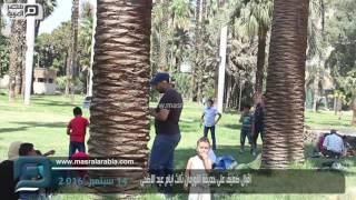 مصر العربية | اقبال ضعيف على حديقة الاورمان ثالث ايام عيد الاضحى