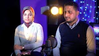 Esmanaa - Ahmed & Entesar - Medley | اسمعنا - ميدلي في حب النبي - احمد فوزي وانتصار يوسف