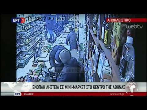 Grabitje në Athinë, shqiptari përpiqet ta ndalë - Top Channel Albania - News - Lajme