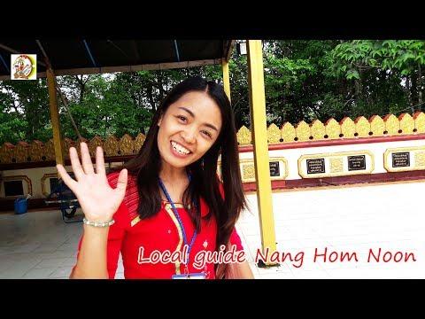 สาวน่ารักเชียงตุงพาเที่ยว Keng Tung Local guide and cute grils EP 24