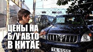 видео самая дешевая аренда авто