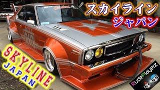 族車が街道爆走!スカイラインジャパン街道レーサー  Skyline Japan Zokusha Kaido Racer Souki Rude Playerz
