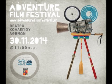 Adventure Film Festival Greece 2014 teaser trailer (Athens)
