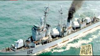 最新052C入列东海舰队 或将接替051型驱逐舰