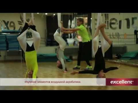 Студия AntiGravity Kids  (4-6) (по записи)
