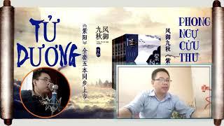 Truyện đêm khuya - Tử Dương - Chương 537-540. Tiên Hiệp, Huyền Huyễn Xuyên Không
