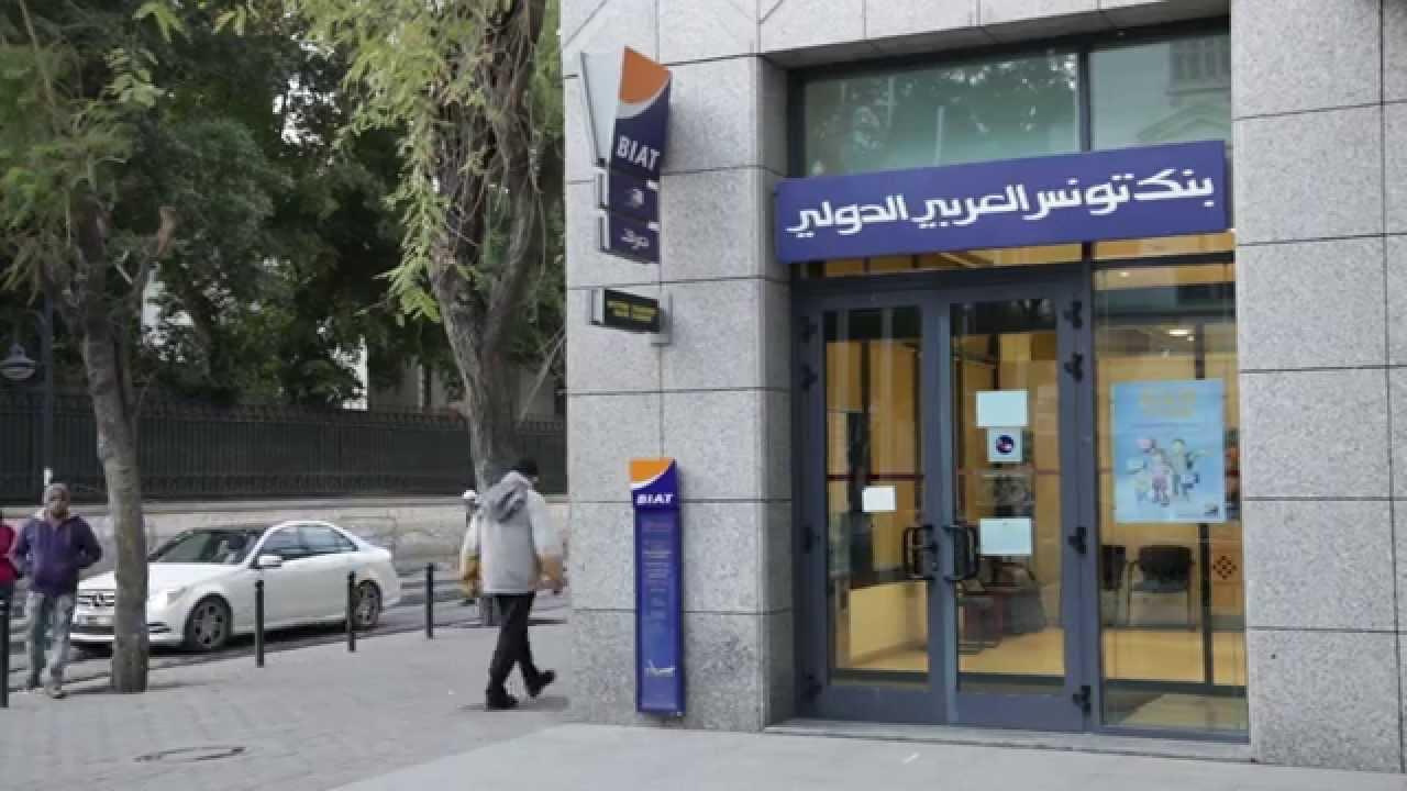 Focus y 39 a t il une concurrence dans le secteur bancaire - Grille de salaire secteur bancaire tunisie ...