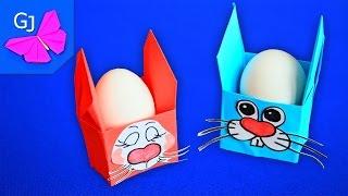 Оригами коробочка Пасхальный заяц