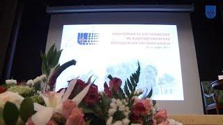 14.11.2017 г. открылась XV Курчатовская междисциплинарная молодежная научная школа