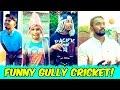 Funny Gully Cricket Scenes ft. Pichi Yakuu    Warangal Diaries