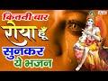 Download करुणामयी कृष्ण प्रिया ॥ Peaceful Krishna Song || Shree Prem Dhan