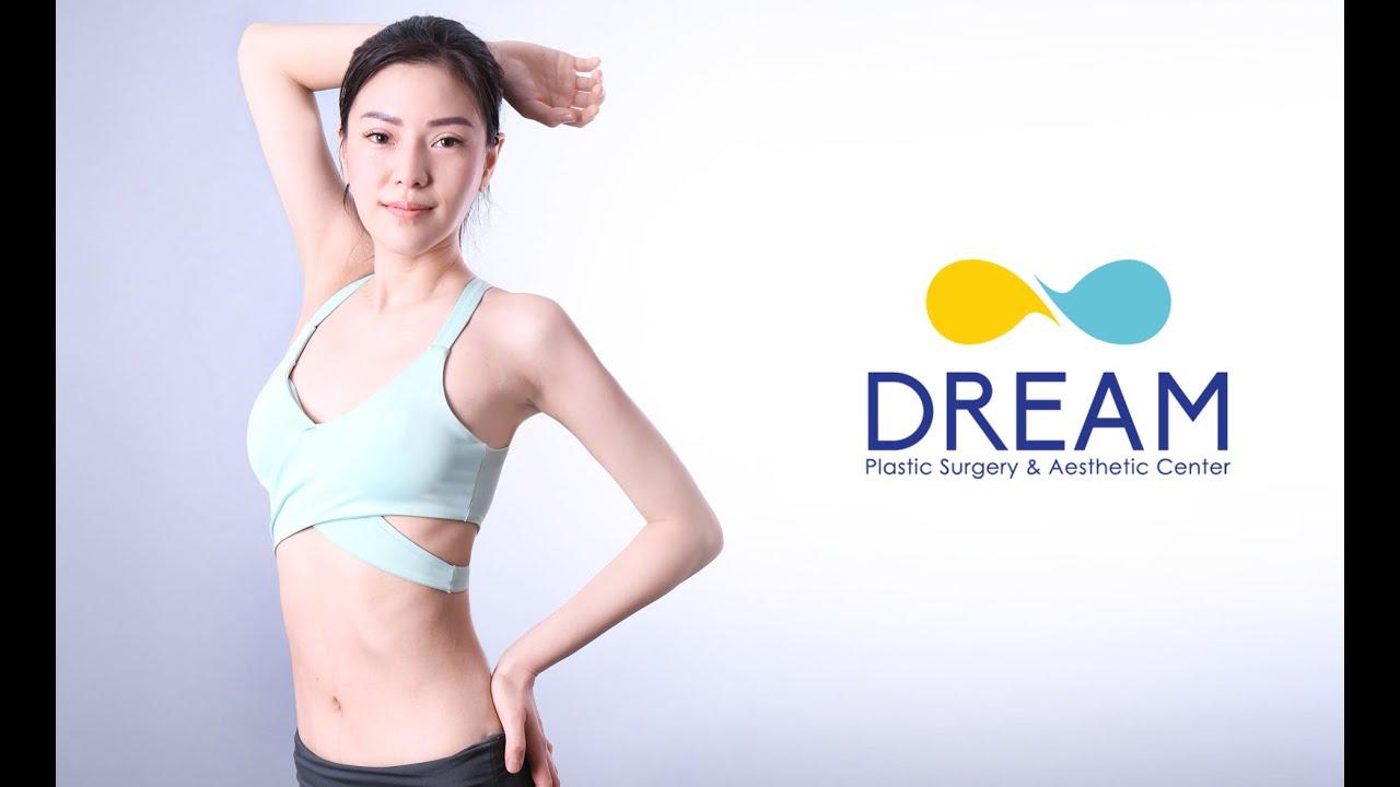 ผลการค้นหารูปภาพสำหรับ Dream Clinic