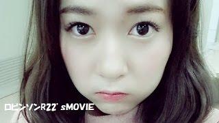 """らぶたんの極上""""ツンデレ""""をどうぞ~ AKB48のオールナイトニッポン(201..."""