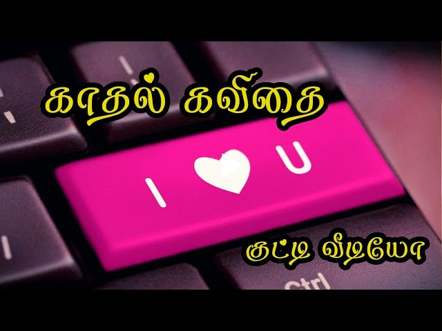 ???????? Kadhal Kavithai in tamil Love Quotes in Tamil Whatsapp Video} #047 ?????????????
